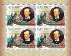 Baticz András, Honfoglalás, Jósa András Múzeum, Nyíregyház, Nyíregyháza, új bélyeg, Zahoray János