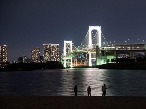 Tokió esti fényben, Kép: Soós Bertalan