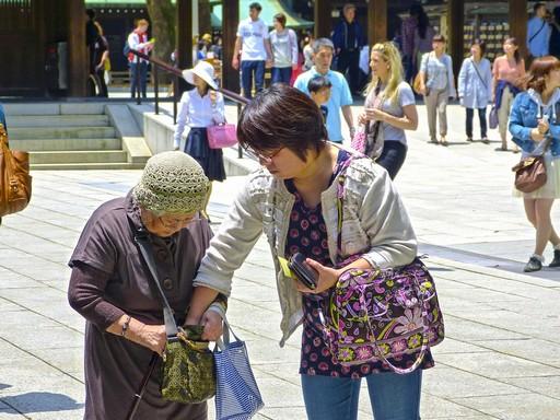 Japán turisták, Kép: pixabay