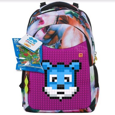 Menő egy hátizsák, Kép: sajtóanyag