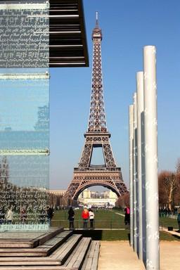Eiffel-torony, Kép: Transavia