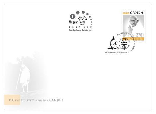 Gandhi díszboríték, Kép: Magyar Posta