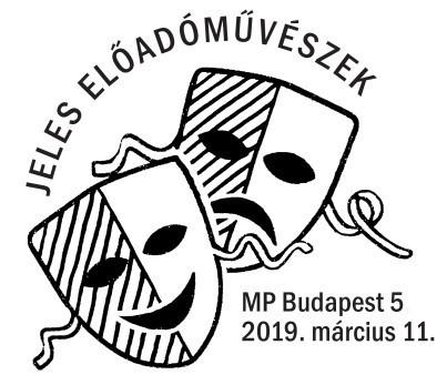 Jeles magyar színészek bélyegző, Kép: László Márta
