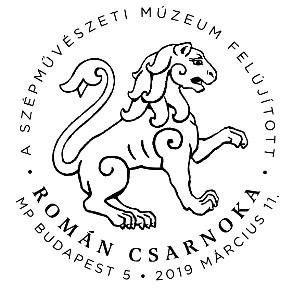 Román csanok bélyegző, Kép: Magyar Posta