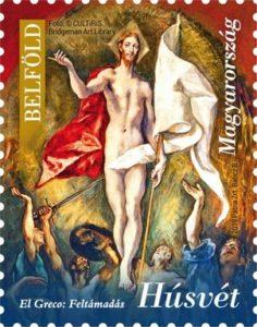 Húsvét, 2019, bélyeg, Kép: Magyar Posta
