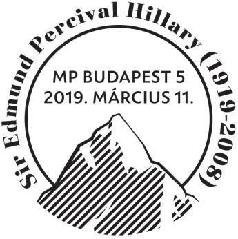 Hillary 100 éve bélyegző, Kép: Magyar Posta