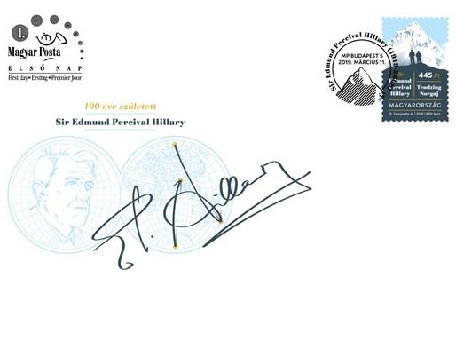 Hillary 100 éve született, alkalmi boríték, Kép: Magyar Posta