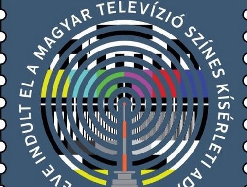 MTV 50 év, színes kísérleti adás, bélyeg, Kép: Magyar Posta