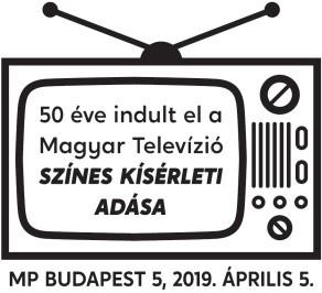 MTV 50 év, színes kísérleti adás, bélyegző, Kép: Magyar Posta