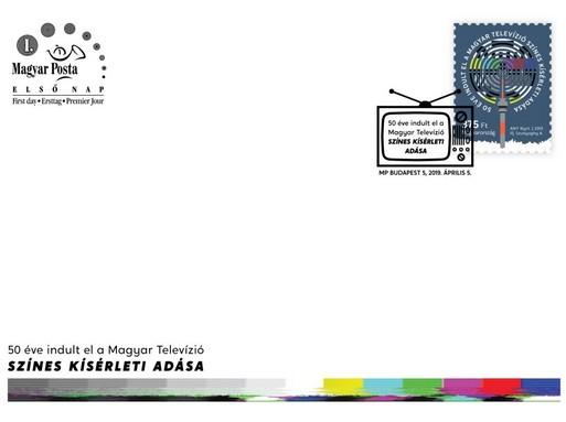 MTV színes kísérleti adás, Kép: Magyar Posta