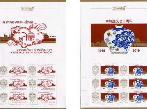 Magyar-kínai diplomácia 70 éve bélyeg, Kép: Magyar Posta