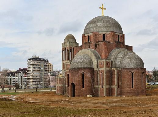 Pristina, Kép: wikimedia