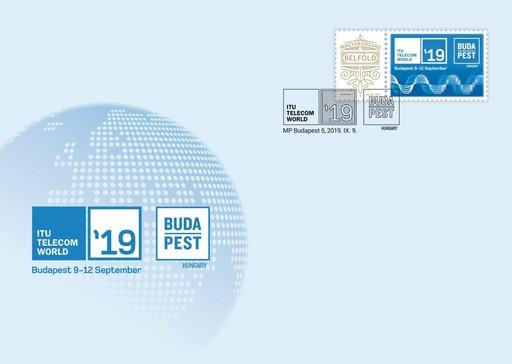 ITU személyes bélyeg és díszboríték, Kép: Magyar Posta
