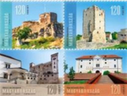Várak Magyarországon, bélyegblokk, részlet, főcím, Kép: Magyar Posta