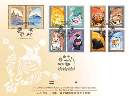 Japán-magyar bélyegkisív a díszborítékkal, Kép: Magyar Posta