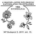 Japán-magyar bélyegző, Kép: Magyar Posta