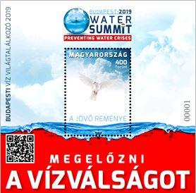 Víz Világtalálkozó teljes blokk, Kép: Magyar Posta
