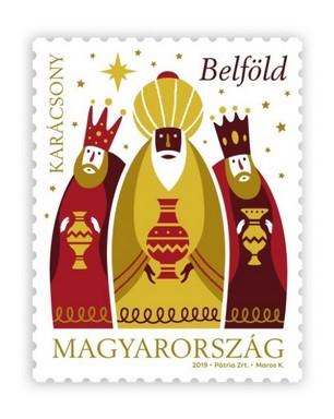 Karácsonyi bélyeg, 2019, Kép: Magyar Posta