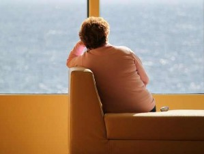 Tengert néző nő, Kép: PParchív